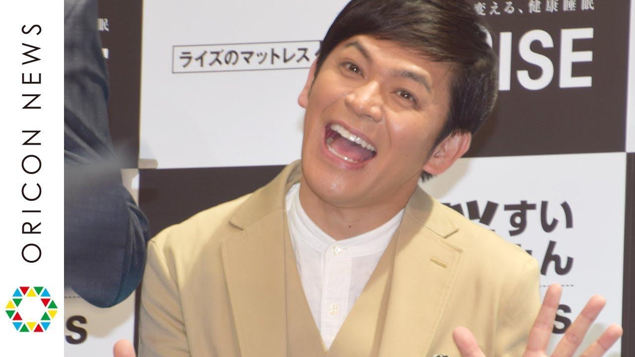 ますだおかだ岡田圭右 公の場で別居報道を語る 『RISE 脳すいみん3DAYS』オープニングイベント #トレンド #followme