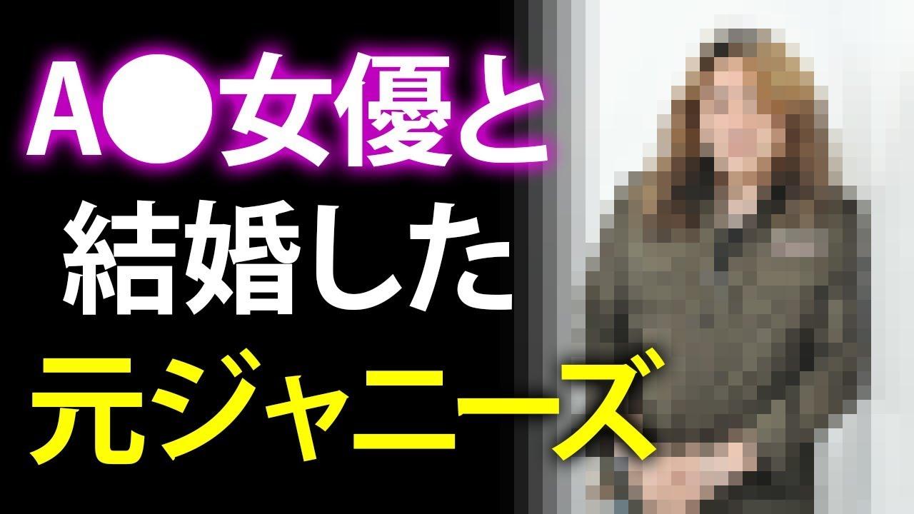 嵐・松本潤と葵つかさの復縁報道で「アノ人に」注目 A●女優と結婚したジャニタレといえば・・・ #人気商品 #Trend followme