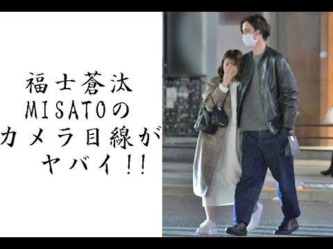 福士蒼汰の熱愛相手MISATOは週刊誌に撮影を依頼!?カメラ目線がヤバイ!蒼汰ファンが祝福できない理由 #人気商品 #Trend followme