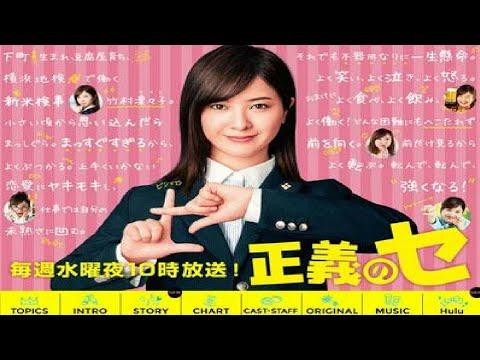 『正義のセ』吉高由里子が事件内容を家族に話すのは職務違反!? 法律無視検事が結婚詐欺師に裁きを下す! – 日刊サイゾー #人気商品 #Trend followme