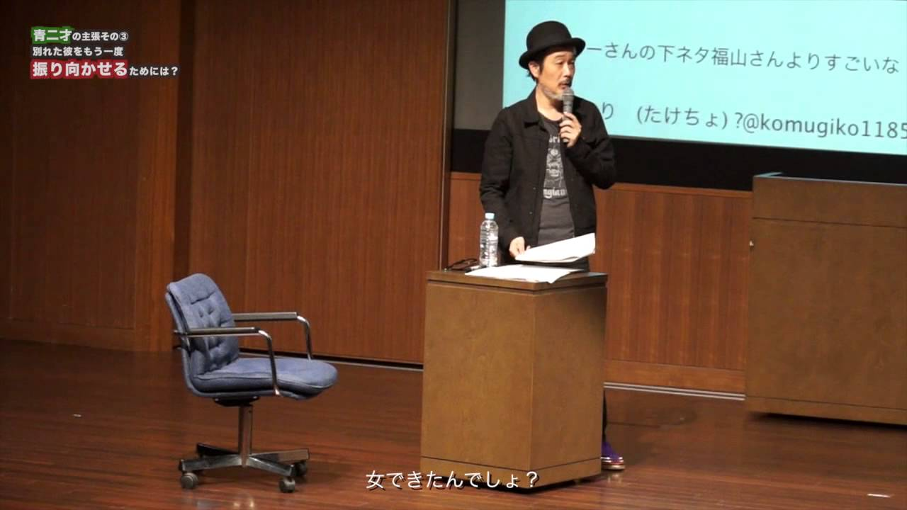 リリー・フランキー トークショー@青山祭2013 #トレンド #followme