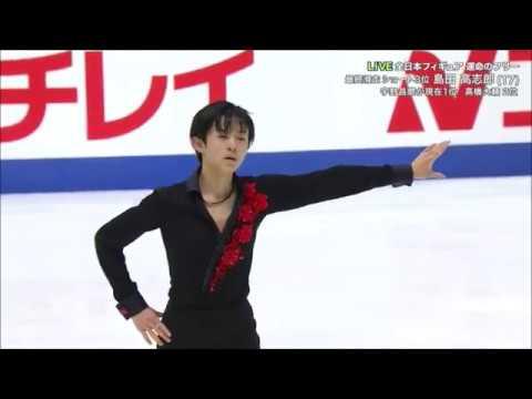 島田高志郎(Koshiro SHIMADA) 2018 全日本選手権(Japanese Nationals) FS #トレンド #followme