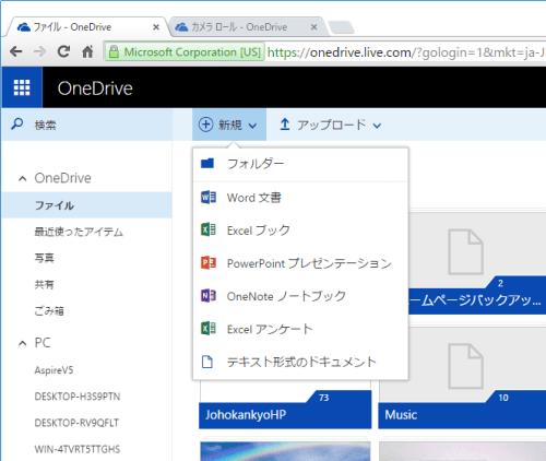2015-08-01_200119