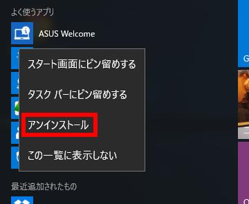 2015-08-10_185542