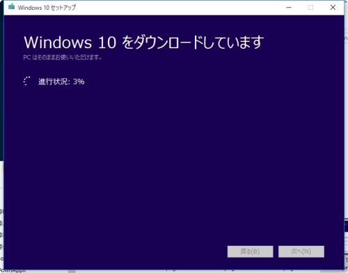 2015-08-13_125235