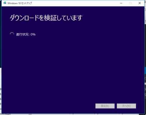 2015-08-13_130334