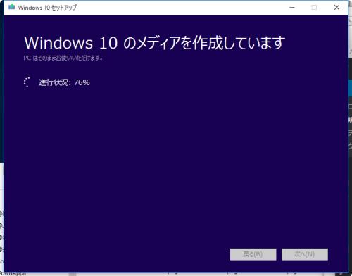 2015-08-13_130651