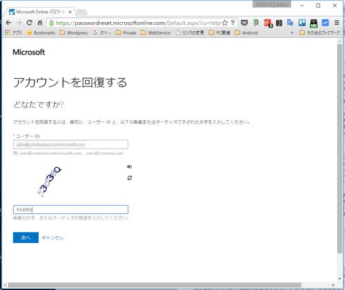 2015-09-30_112148