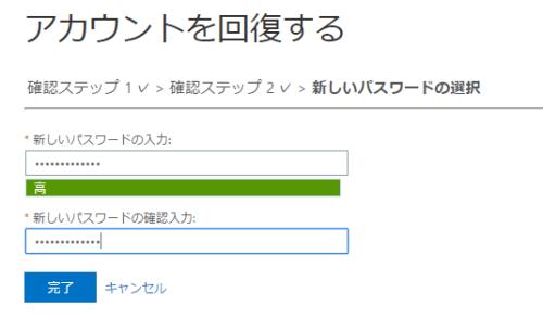 2015-09-30_112529