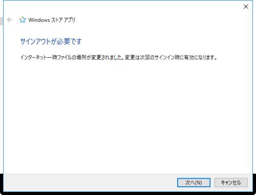 2015-10-07_084457
