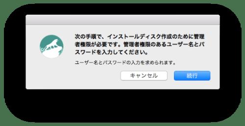 スクリーンショット 2015-10-02 18.36.13