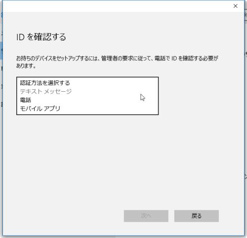2016-01-05_110920