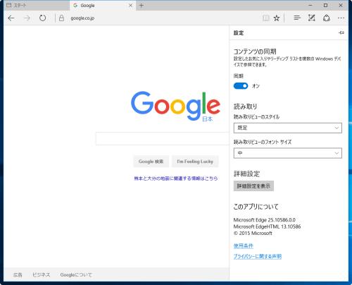 2016-04-19_143925