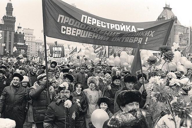 Что такое гласность и перестройка. Революционная политика Михаила Горбачева