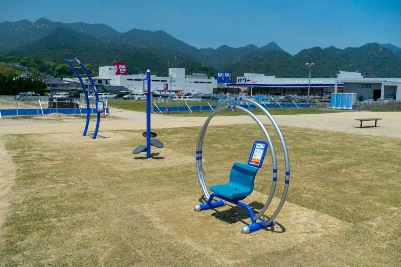Harumirinkai exercise station