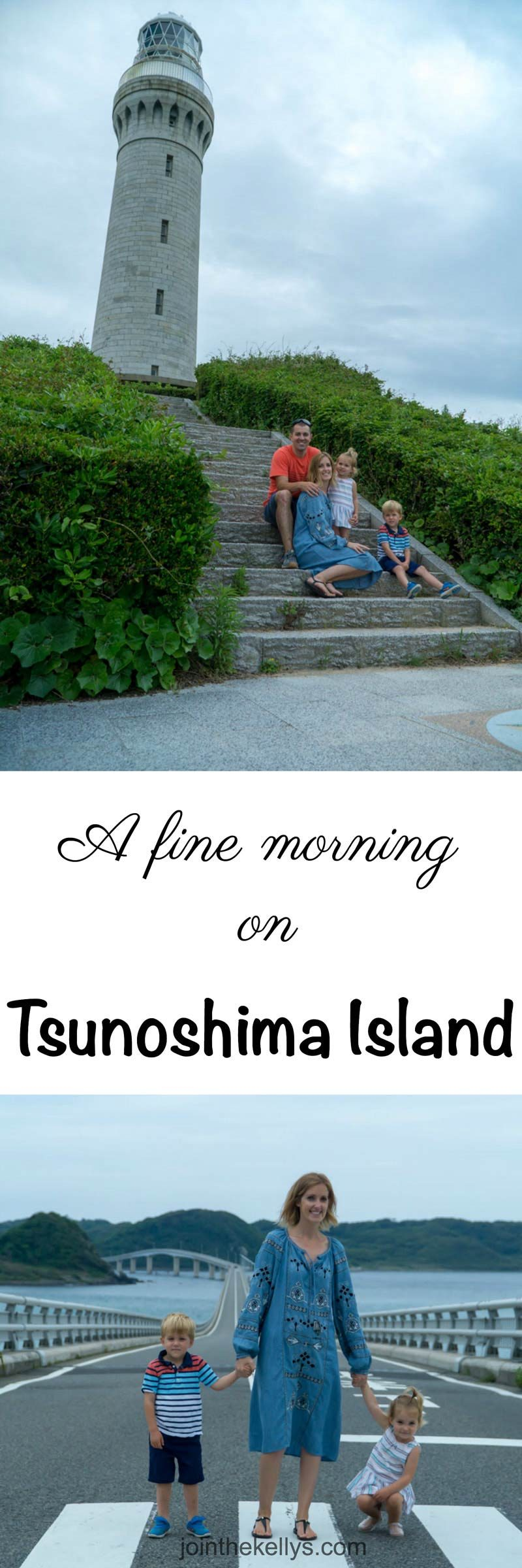 A fine morning on Tsunoshima  island