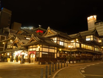 Illuminated Dogo Onsen is beautiful