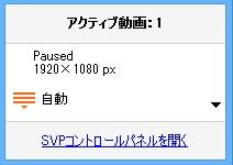 svp002