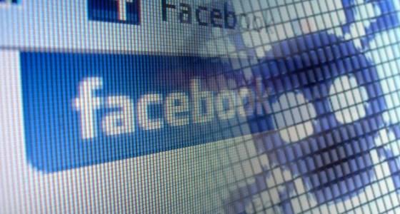 Facebook nuevo virus