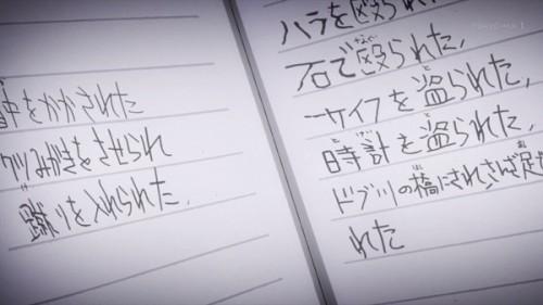 ジョジョ アニメ 第三部 第17話 承太郎の復讐メモ