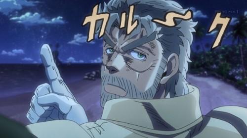 ジョジョ アニメ 第三部 第22話 ジョセフ カル~ク