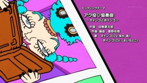 ジョジョ アニメ 第三部 第27話 アク役協奏曲