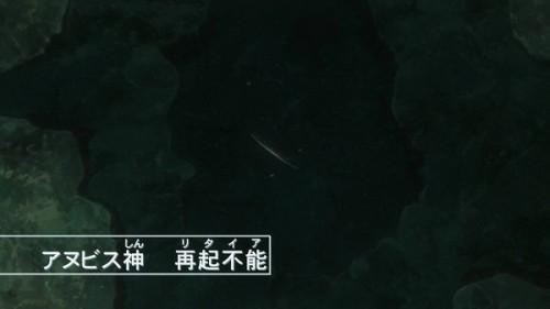 ジョジョ アニメ 第三部 第29話 アヌビス神 再起不能