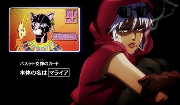 ジョジョ アニメ 第三部 第30話 「バステト女神」のマライア