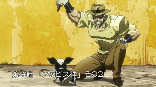 ジョジョ アニメ 第三部 第29話 イギーをおちょくるジョセフ