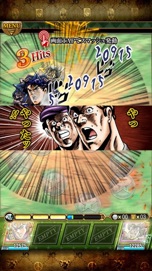 ジョジョSS SSR ディオの子分 効果(1)