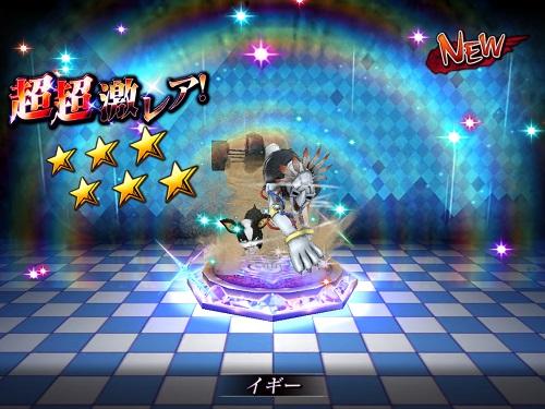 ジョジョDR ☆6イギー NEW!