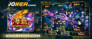 Fish Hunter Hai Ba Joker123