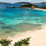 Top 10 | Melhores destinos de praia