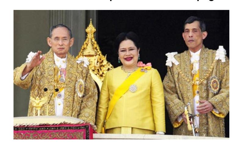 THAILANDE – Du risque de « liker » une page Facebook