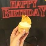 Stranger Things Birthday Party