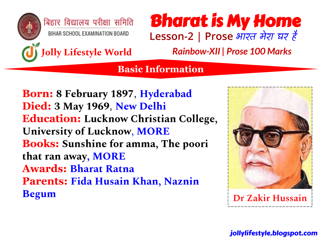 Bharat is My Home