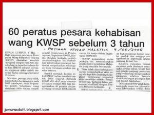 skim kwsp vs skim pencen