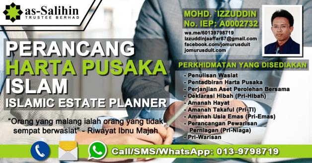 perancang harta pusaka islam islamic estate planner