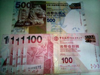 So, this is how HKDollars look like... Exchange rate is PhP6.183 to 1HKD.