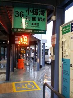 Bus terminal to Lantau Island.