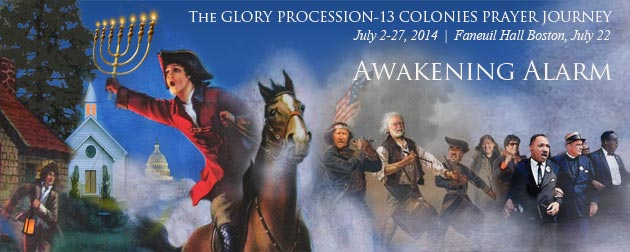 Awakening-Alarm