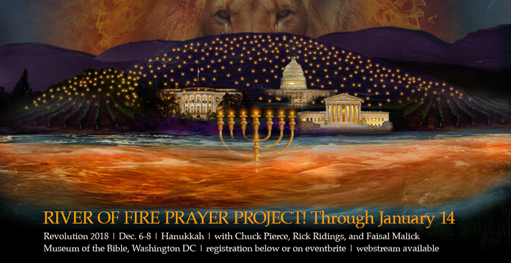 Call Tonight—What? Two Fireballs Over DC on Final Night of Hanukkah!