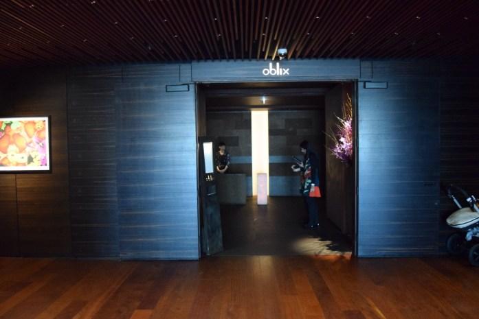 Oblix Entrance