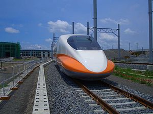 Shinkansen 700T train head at Kaoshung depot, ...