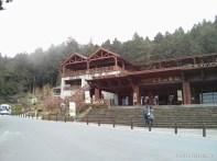Alishan - railway station