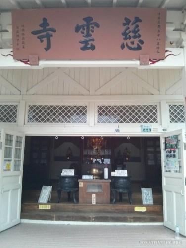 Alishan - shrine 1