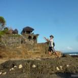 Bali travel - presenting Tannah Lot