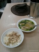 Chiayi - turkey rice and soup 1