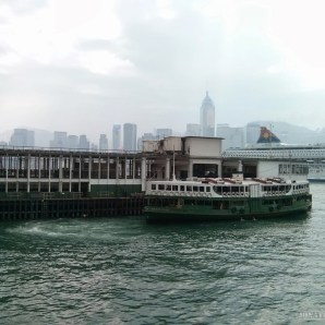 Hong Kong - ferry to Kowloon