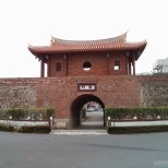 Kenting - Hengchun south gate